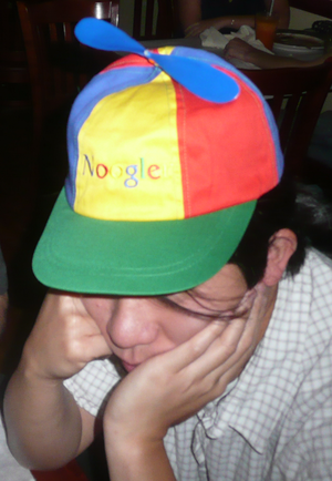 Google +, le réseau social et Facebook