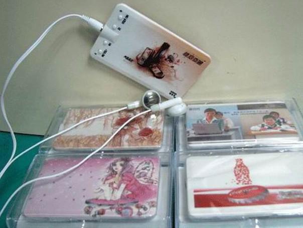 Lecteur MP3 format carte de crédit